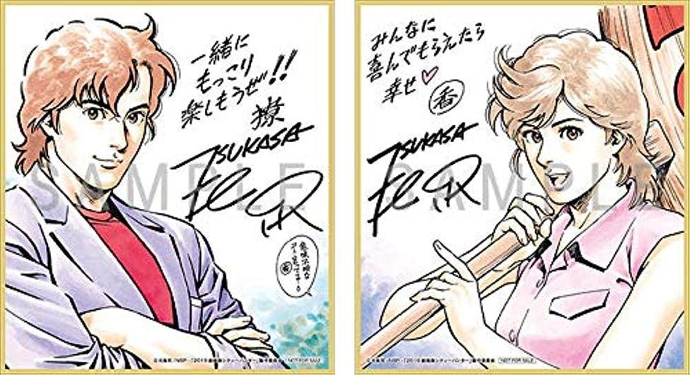 そうでなければ司書樹木劇場版 シティーハンター 新宿プライベートアイズ 1週目 入場者特典 北条司 描き下ろし イラストカード 色紙 2種セット 冴羽 香