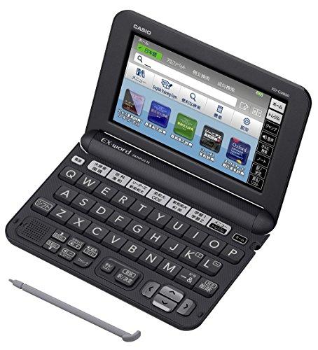 カシオ 電子辞書 エクスワード 実践英語モデル XD-G9800BK ブラック コンテンツ150の詳細を見る