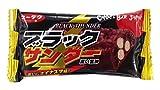 有楽製菓 ブラックサンダー1本×20本