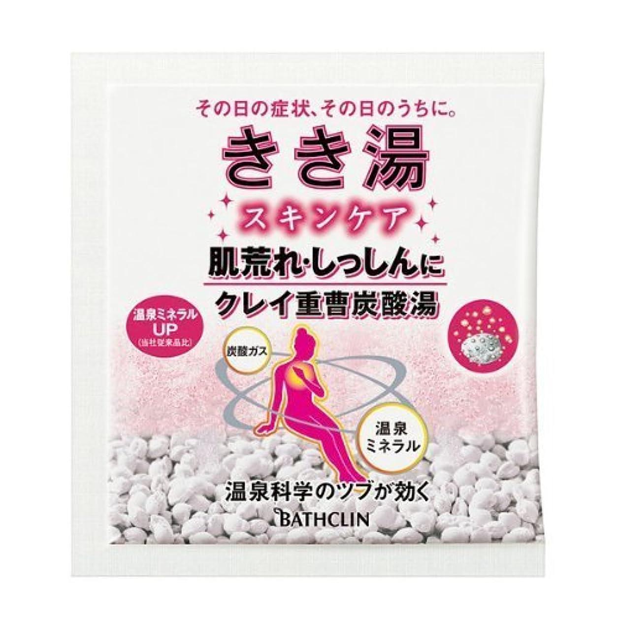 バスクリン きき湯 クレイ重曹炭酸湯 30g 【医薬部外品】 4548514136632