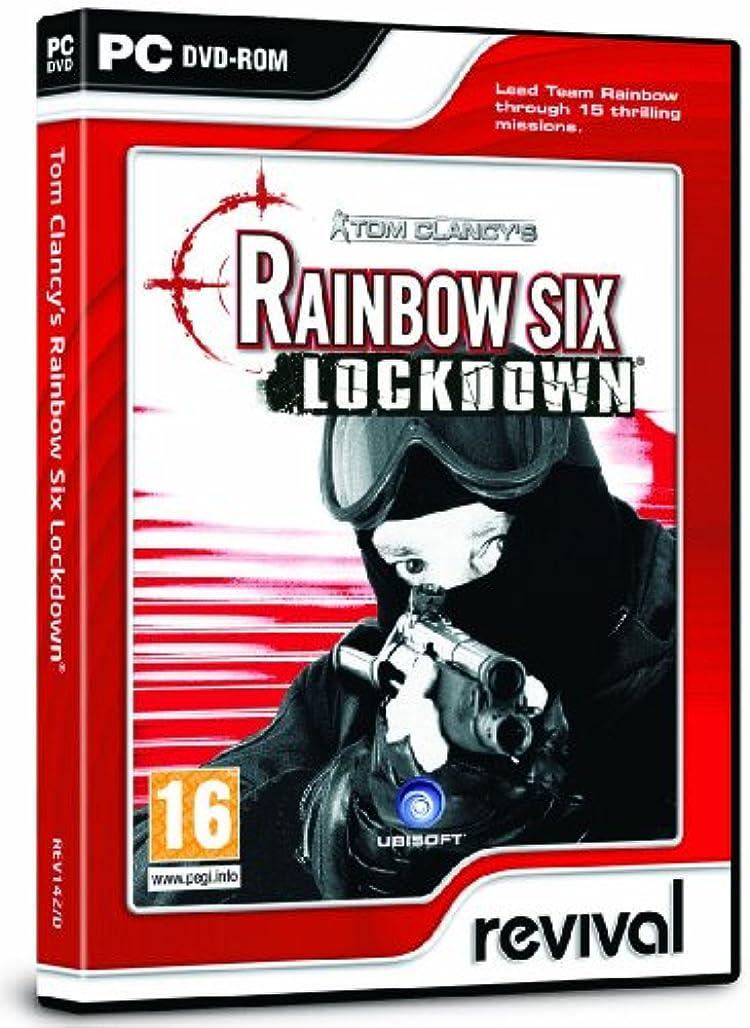 ジャーナリスト守る行くTom Clancy's Rainbow Six: Lockdown (PC) (輸入版)