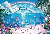 1053ピース ジグソーパズル ラッセン フラワー オブ パラダイス 世界最小 スーパースモールピース 【光るパズル】 (26x38cm)