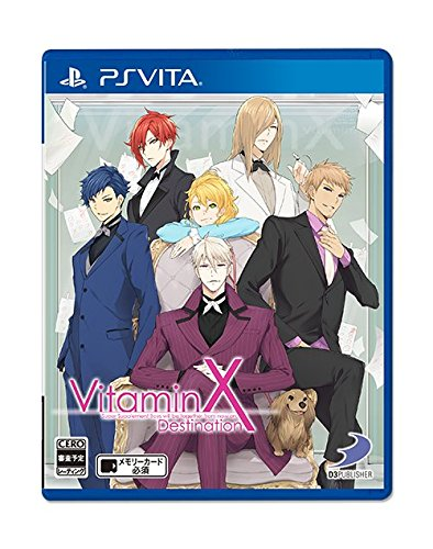 【PSVita】VitaminX Destination【Amazon.co.jp限定】アイテム未定