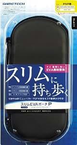 PSP-3000/2000用セミハードポーチ『スリムEVAポーチP(ブラック)』
