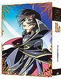 コードギアス 復活のルルーシュ(特装限定版)[BCBA-4947][DVD] 製品画像