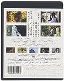 蟲師-ブルーレイ・エディション- [Blu-ray]
