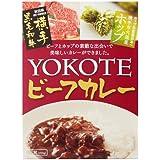 秋田かまくらミート YOKOTEビーフカレー 200g