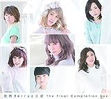 完熟Berryz工房 The Final Completion Box(初回生産限定B)(DVD2枚付)