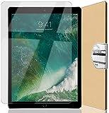 iPad 9.7 (2018/2017) / iPad Pro 9.7インチ / Air2 / Air 透明 ガラスフィルム 【貼り付け失敗時 無料再送】 高透過 表面硬度9H スムースタッチ 指紋防止 飛散防止 気泡防止 【BELLEMOND】 iPad 9.7 GCL