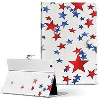 Quatab 01 KYT31 kyocera 京セラ Qua tab タブレット 手帳型 タブレットケース タブレットカバー カバー レザー ケース 手帳タイプ フリップ ダイアリー 二つ折り ラグジュアリー 星 赤 青 quatab01-004472-tb