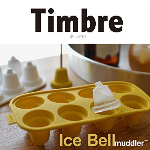 【Timbre ティンブレ】 ICE BELL アイスベルマドラー 製氷皿 マドラーセット (ホワイト)