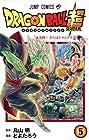 ドラゴンボール超 第5巻