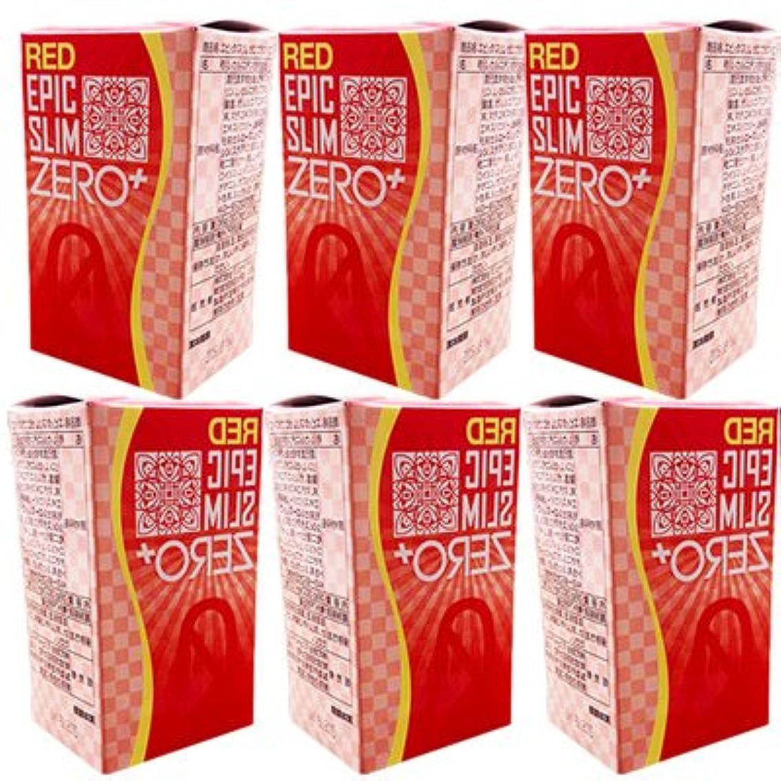 使役一緒威するレッド エピックスリム ゼロ レッド 6個セット!  Epic Slim ZERO RED ×6個