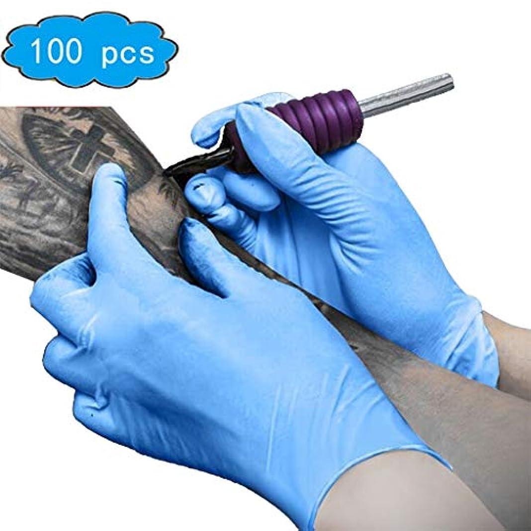 がんばり続ける毎日帽子使い捨てニトリル手袋、健康と家庭用、パウダーフリー:ライトブルー、家庭用品、100箱、家庭用クリーニング手袋、救急用品 (Color : Blue, Size : M)