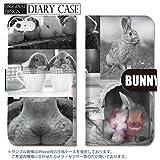 301-sanmaruichi- Xperia Z3Compact ケース Xperia Z3Compact カバー エクスペリア Z3コンパクト ケース 手帳型 おしゃれ うさぎ 兎 rabbit bunny ラビット バニー A 手帳ケース SONY