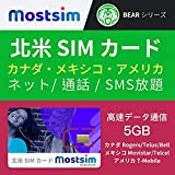 MOST SIM - 北米 SIMカード 5日間 カナダ/メキシコ 高速通信5GB +アメリカ 高速通信使い放題(通話、SMS発着信無制限)Canada Mexico