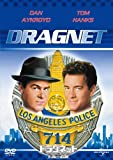 ドラグネット 正義一直線[DVD]