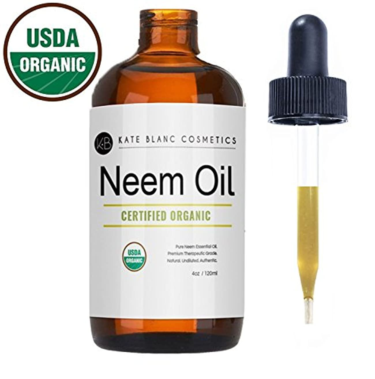 斧認知フラスコNeem Oil 4 fl.oz. 120ml USDA Certified Organic ニームオイル