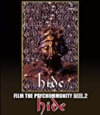 FILM THE PSYCHOMMUNITY REEL.2 [Blu-ray](在庫あり。)