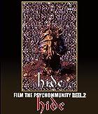 FILM THE PSYCHOMMUNITY REEL.2 [Blu-ray]()