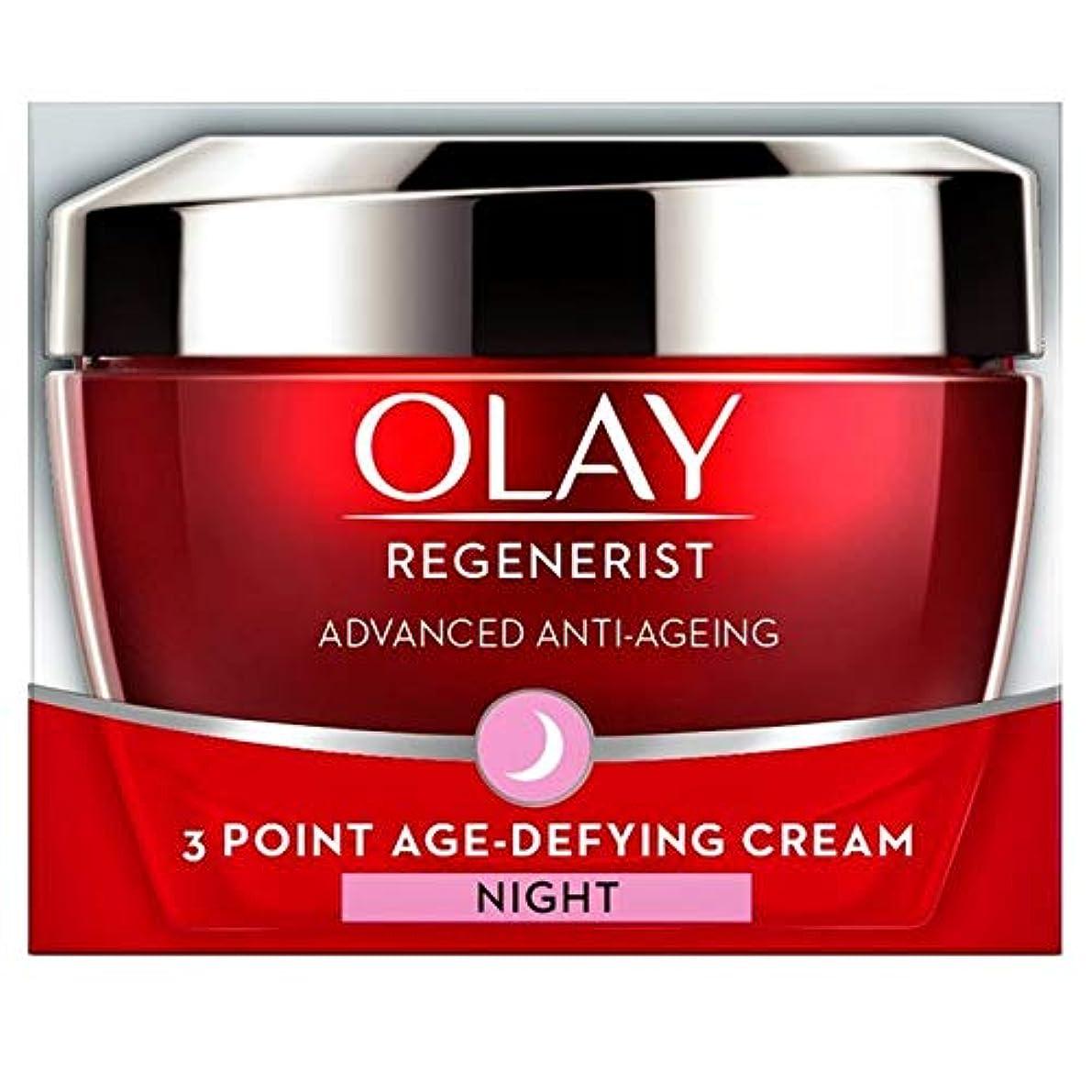 講義自伝全国[Olay ] オーレイリジェネ3ポイント夜の年齢挑む保湿50ミリリットル - Olay Regenerist 3 Point Night Age-Defying Moisturiser 50ml [並行輸入品]