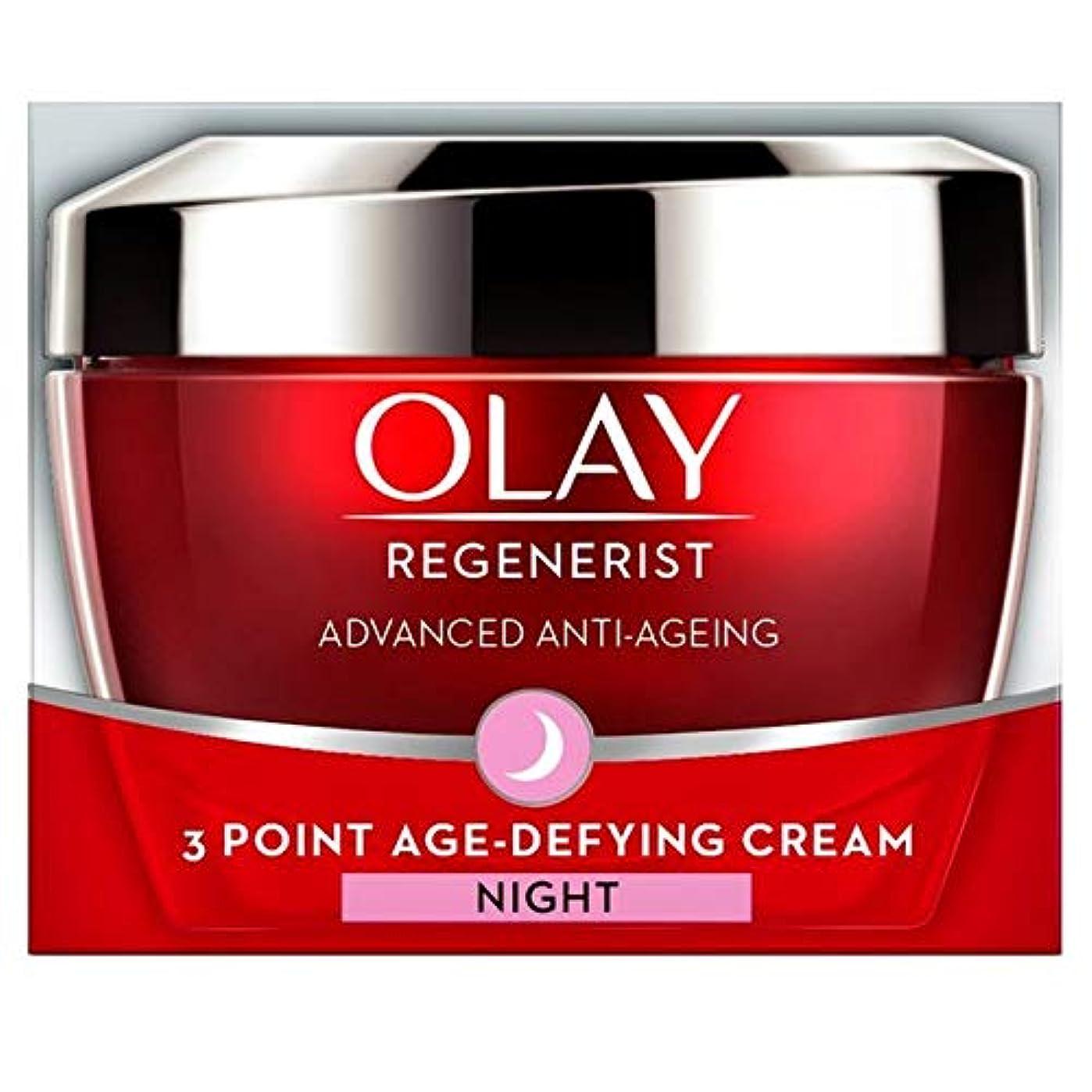 [Olay ] オーレイリジェネ3ポイント夜の年齢挑む保湿50ミリリットル - Olay Regenerist 3 Point Night Age-Defying Moisturiser 50ml [並行輸入品]