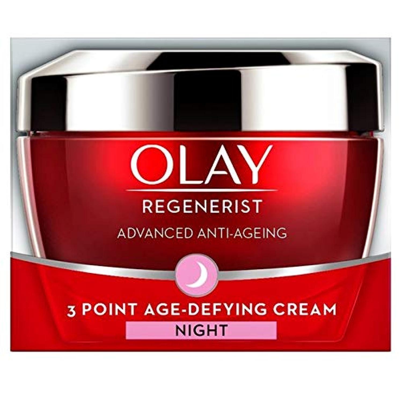 競う害虫気をつけて[Olay ] オーレイリジェネ3ポイント夜の年齢挑む保湿50ミリリットル - Olay Regenerist 3 Point Night Age-Defying Moisturiser 50ml [並行輸入品]