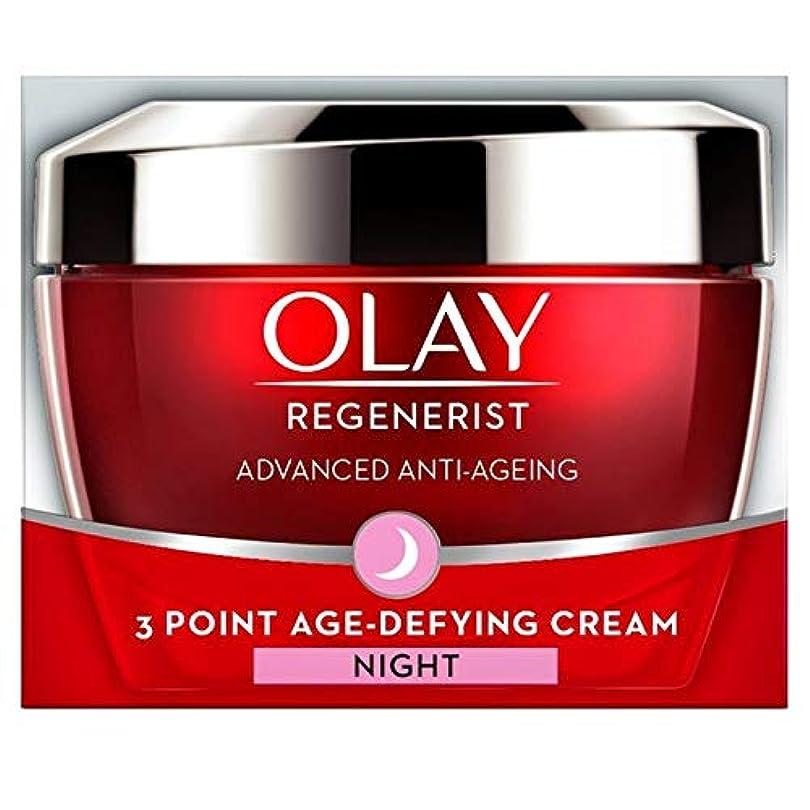 光景法的アラバマ[Olay ] オーレイリジェネ3ポイント夜の年齢挑む保湿50ミリリットル - Olay Regenerist 3 Point Night Age-Defying Moisturiser 50ml [並行輸入品]