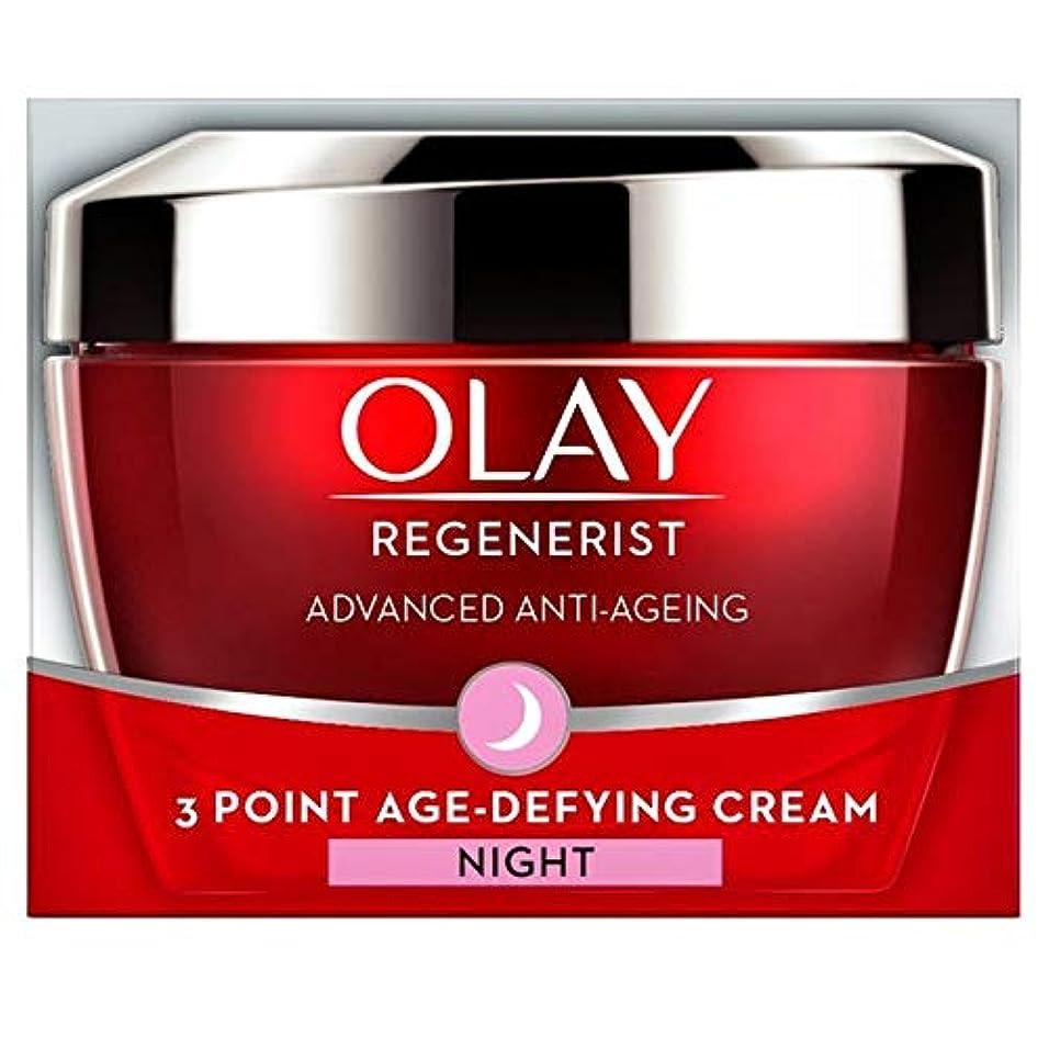爵マラウイ規範[Olay ] オーレイリジェネ3ポイント夜の年齢挑む保湿50ミリリットル - Olay Regenerist 3 Point Night Age-Defying Moisturiser 50ml [並行輸入品]