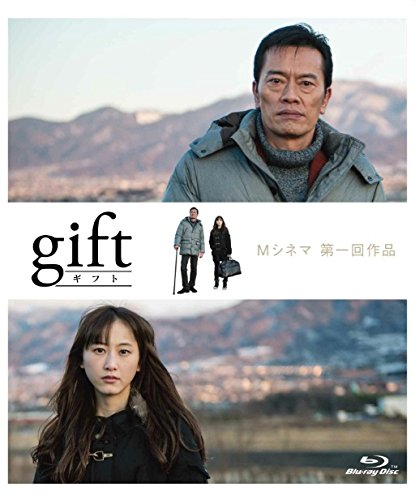 gift (Blu-ray Disc2枚組)の詳細を見る