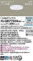 パナソニック(Panasonic) 天井埋込型 LED(昼白色) ダウンライト 浅型7H・高気密SB形・拡散タイプ(マイルド配光) 埋込穴φ100 XLGB77520CE1