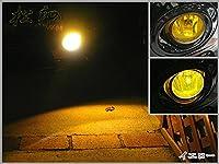 松印 フォグライトフィルム フィット GE フォグライト型式:STANLEY P3726 【カラー:イエロー】【代引き可】