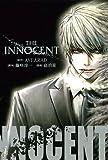 THE INNOCENT(イノセント) (ブレイドコミックス / 高冶星 のシリーズ情報を見る