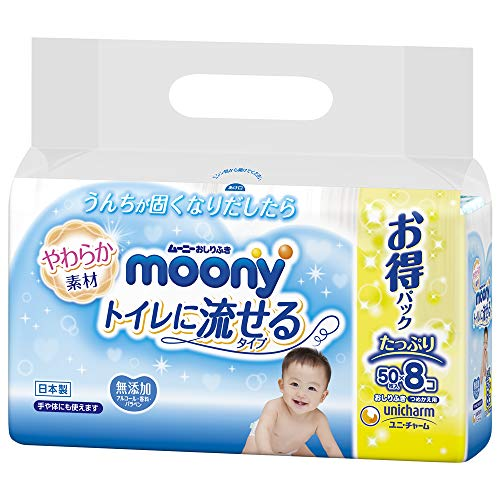 ムーニーおしりふき トイレに流せるタイプの口コミ