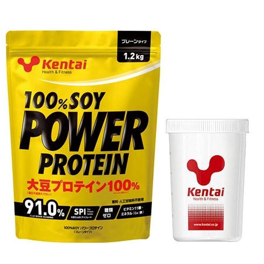 覗く賛美歌高いKentai(ケンタイ) 100%SOYパワープロテイン(プレーンタイプ)+Kentaiプロテインシェーカーセット K1210-K005