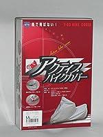 51-028 ケンレーン T03アクティブバイクカバー LL シルバー【同梱・代引不可】