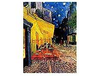 "Alonlineアート–Cafe Terraceゴッホキャンバスの印刷( 100%コットン、フレームなしunmounted ) 28""x37"" - 71x95cm VM-VNG111-STK0F00-1P1A-28-37"