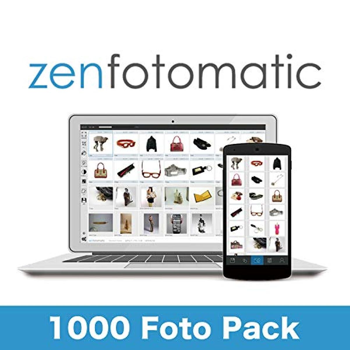 盲目カヌー組み込むZenFotomatic | 1000FotoPack|オンラインコード版