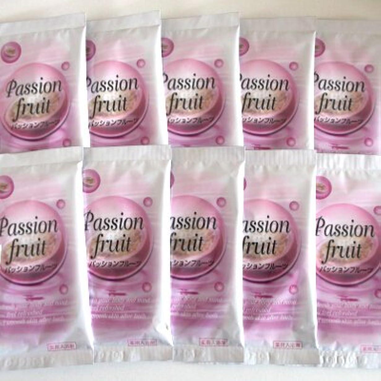 サラミつまらない無限トプラン入浴剤 パッションフルーツの香り 10包セット