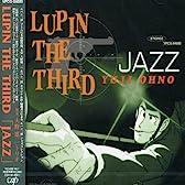 LUPIN THE THIRD「JAZZ」
