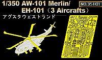 1/350 アグスタ ウェストランド AW-101/EH-101