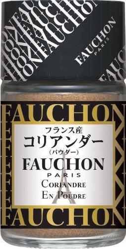 FAUCHON コリアンダー(パウダー) フランス産 24g