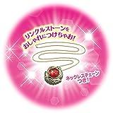 魔法つかいプリキュア! 変身リンクルストーンセット_05
