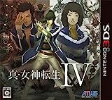 真・女神転生IV (2013年5月23日発売) - 3DS