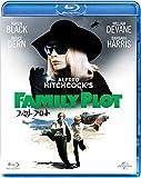 ファミリー・プロット [Blu-ray]