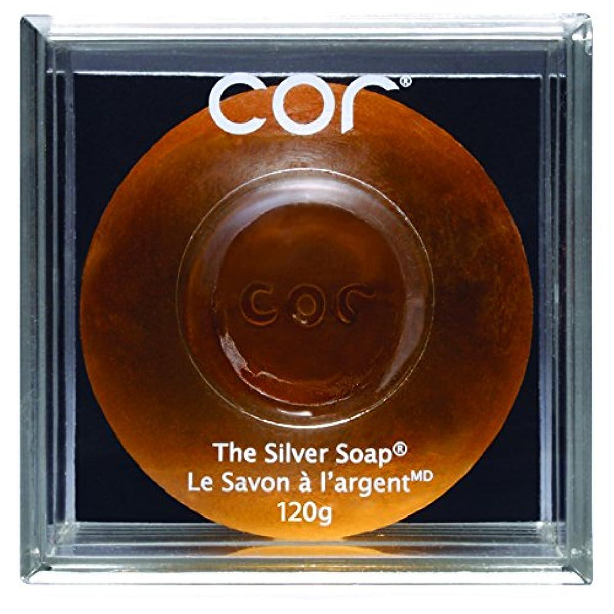 爵イタリアのデンマーク語Cor Silver Soap - 120 G (並行輸入品) [並行輸入品]