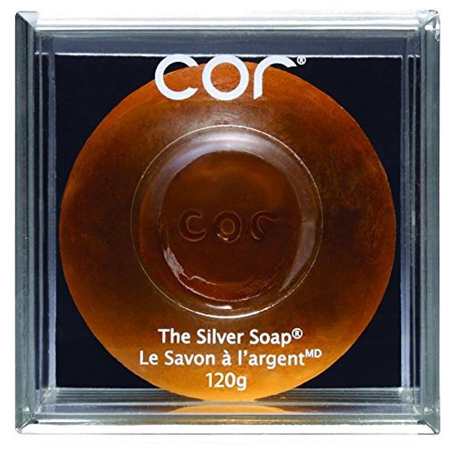 Cor Silver Soap - 120 G (並行輸入品) [並行輸入品]