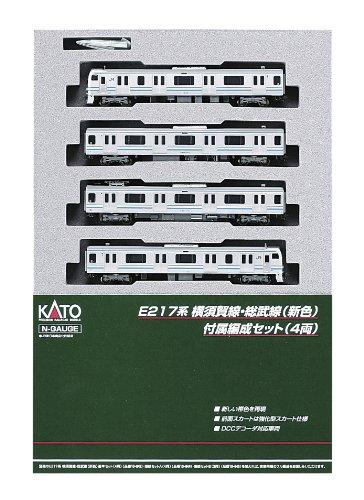 KATO Nゲージ E217系 横須賀線 総武線 新色 付属編成 4両 10-846 鉄道模型 電車