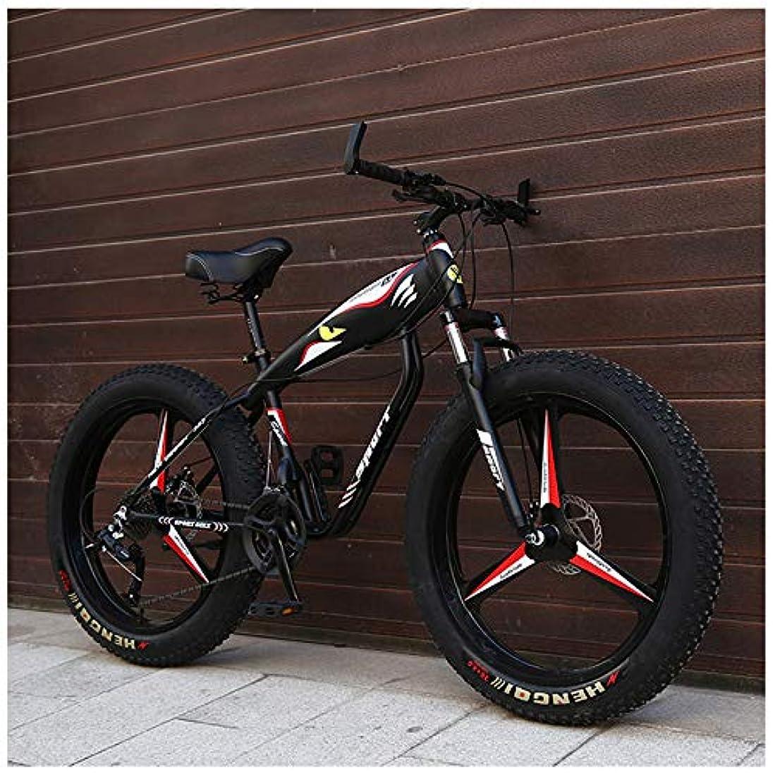 バタフライクリップ蝶悲劇的な26インチハードテールマウンテンバイク、大人のファットタイヤマウンテンバイク、メカニカルディスクブレーキ、フロントサスペンションメンズレディースバイク,Black 3 spokes,24 Speed
