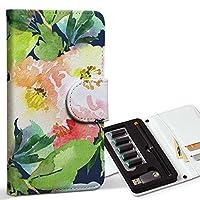 スマコレ ploom TECH プルームテック 専用 レザーケース 手帳型 タバコ ケース カバー 合皮 ケース カバー 収納 プルームケース デザイン 革 花 植物 ネイビー 012058